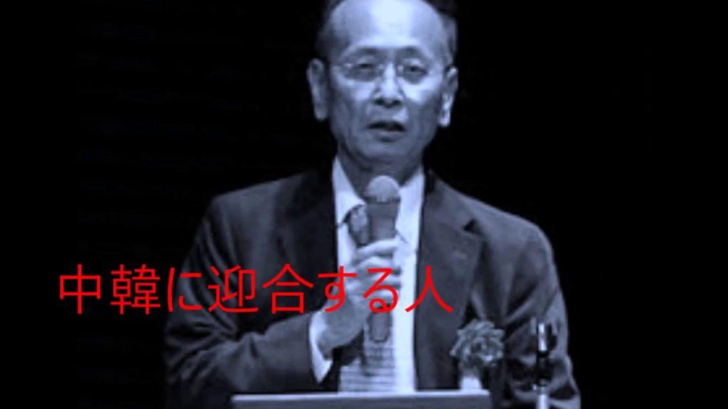 第23回 おかしな元外交官 孫崎享