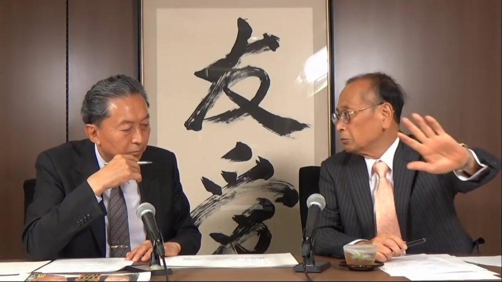 安倍晋三の火炎瓶事件について 孫崎享が鳩山由紀夫に語る 9月3日(月)