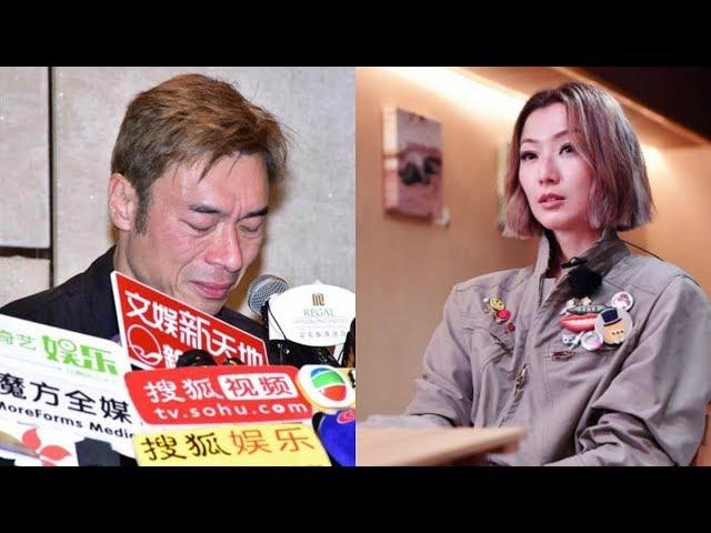 2019-04-24 陰謀論害死人!傳鄭秀文設局拍攝許志安黃心穎偷情視頻