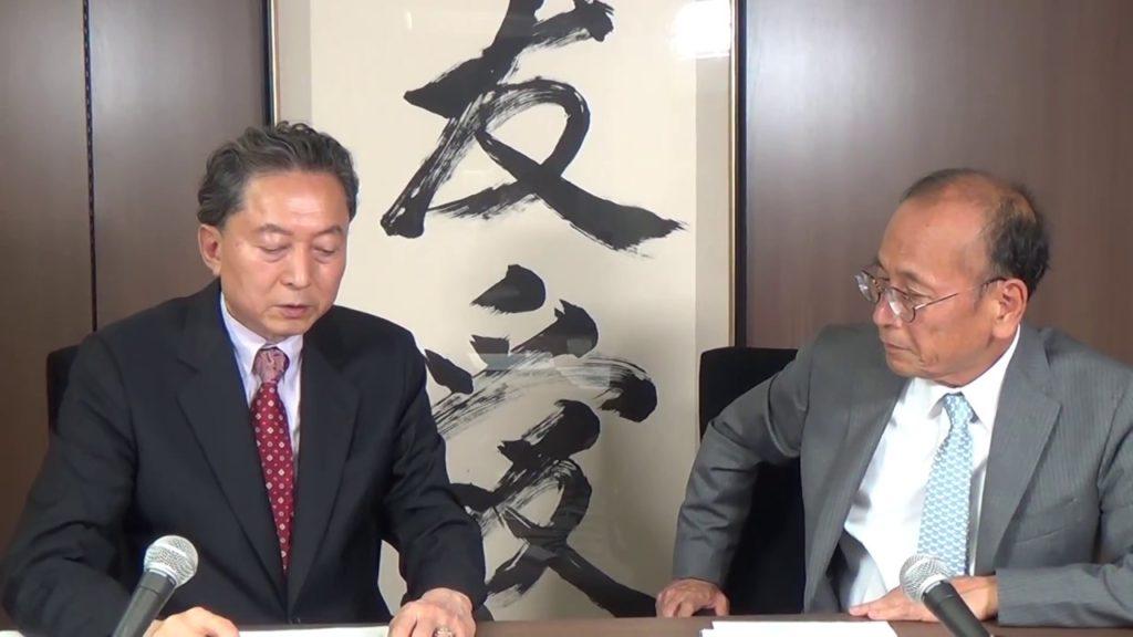 (公式)第217回UIチャンネル放送 鳩山友紀夫×孫崎享「時事対談」