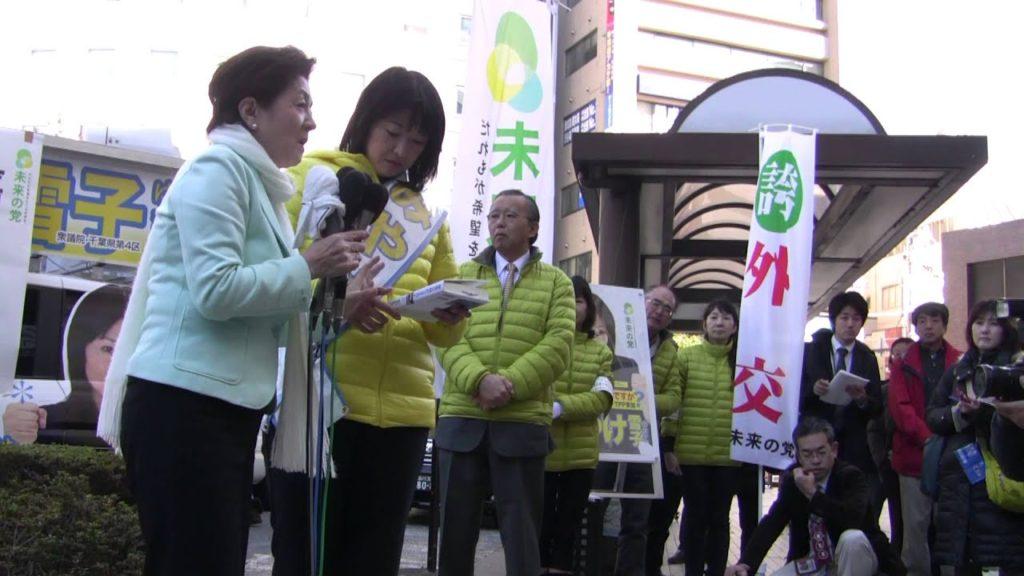 不正選挙の標的 日本未来の党 嘉田代表 三宅雪子応援演説 船橋駅