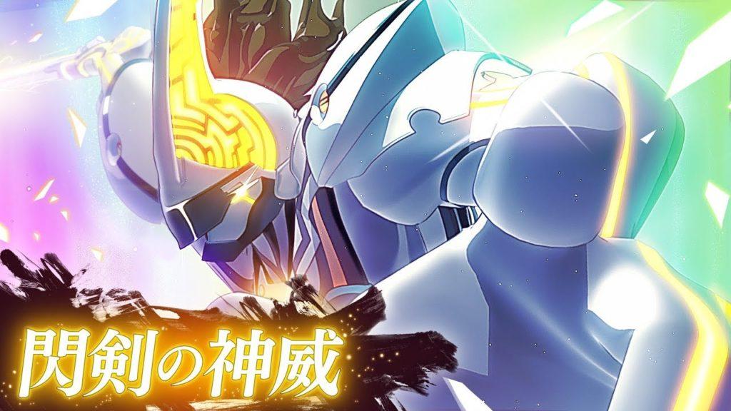 【ついに獣神化!】閃剣の神威【モンストアニメ公式】