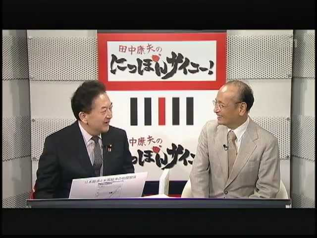 ①孫崎享が語る 世界経済変動の中のTPP 12/09/09