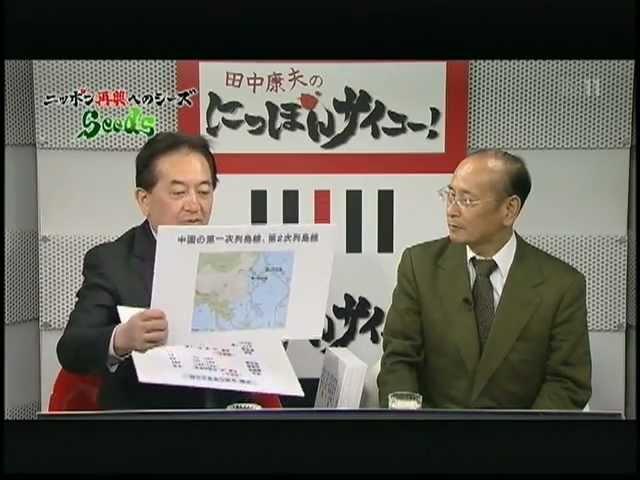 孫崎享が語る!「中国とどう向き合うか!?」 12/01/14