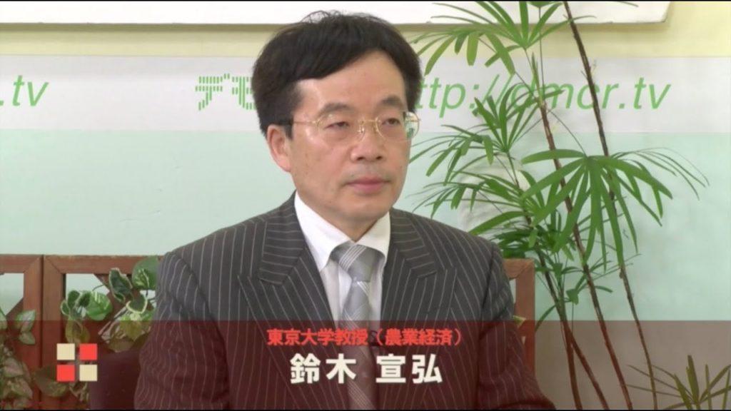 TPP 隠された真実 第7回「何を失い何を得たのか」  鈴木宣弘 東京大学教授