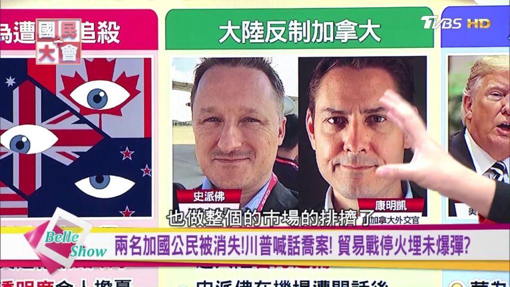 非洲豬瘟就是美國對中國的生化戰!? 美國追殺中國華為5G技術! 川普的陰謀論?國民大會 20181219 (完整版)