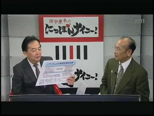 孫崎享が解く!「紛争解決への道」12/02/04