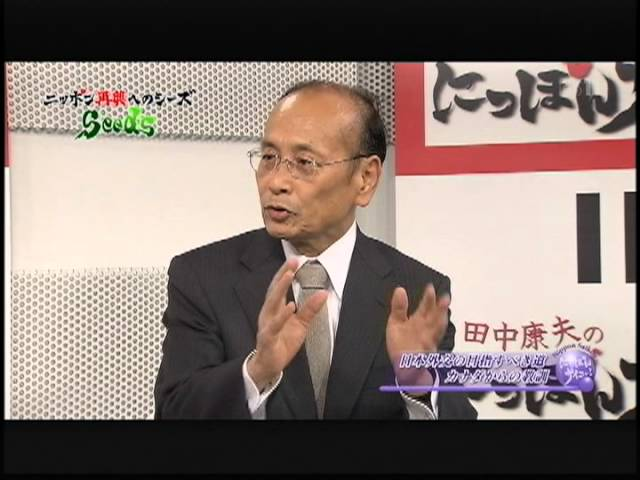 13/01/13  ①日本外交の目指すべき道 カナダからの教訓