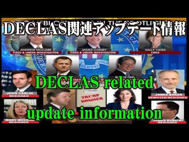 【樹林】Qアノン DECLAS関連アップデート情報 【Her name is Jolin】 Q Anon DECLAS related update information