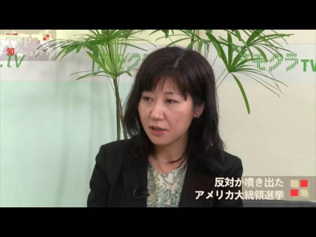TPP 隠された真実 第1回「多国籍企業の企てを許さない」内田聖子
