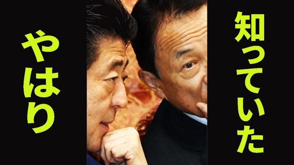 やはり官邸からの指示か ウソ・不正・ごまかしだらけの日本の統計