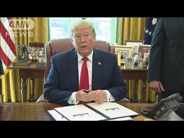 米「核開発やめるまで圧力」イラン最高指導者に制裁(19/06/25)