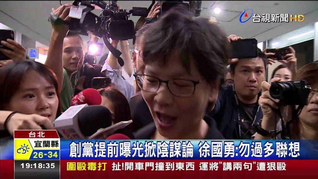 創黨提前曝光掀陰謀論徐國勇:勿過多聯想