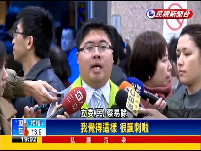 疾呼黨改革 李正皓桃色風波傳陰謀論-民視新聞