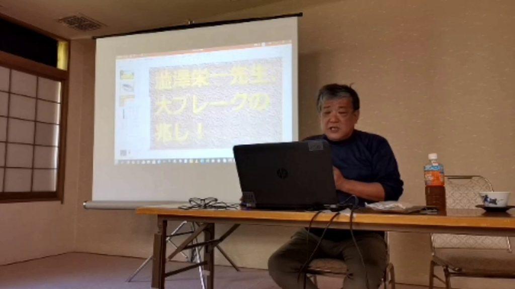 【2019年09月14日:リチャード・コシミズ  秩父長瀞講演会】
