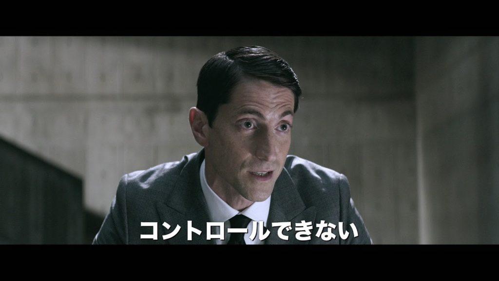 ANON アノン (字幕版) – Trailer