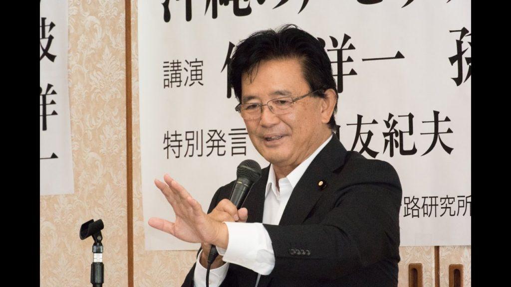「沖縄の基地は不正義だ!」伊波洋一氏が孫崎享氏とともに講演〜従属というあり方が染み付いた日本政府を「普通の政府ではない。哀れだ」161002