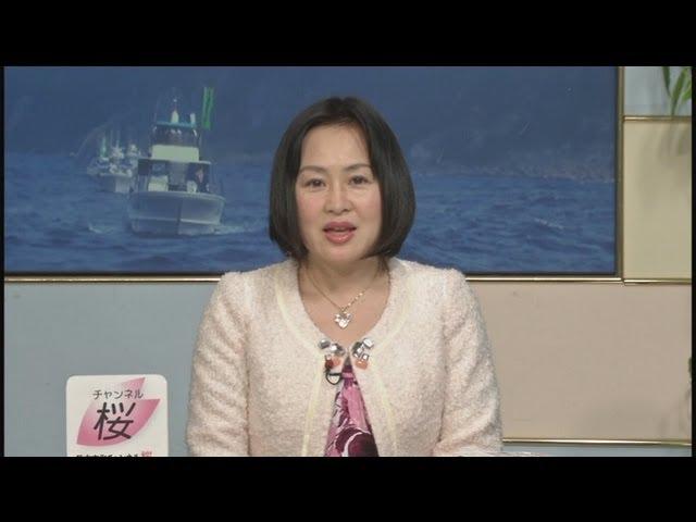 【魔都見聞録】新年早々、NHKスペシャルは酷かった[桜H25/1/7]