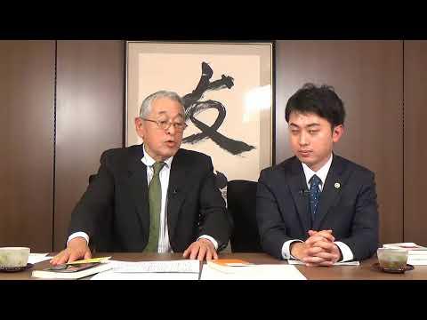 日本のプルトニウム政策と日米原子力協定 高野孟×久保木太一(新外交イニシアティブ研究員・弁護士)