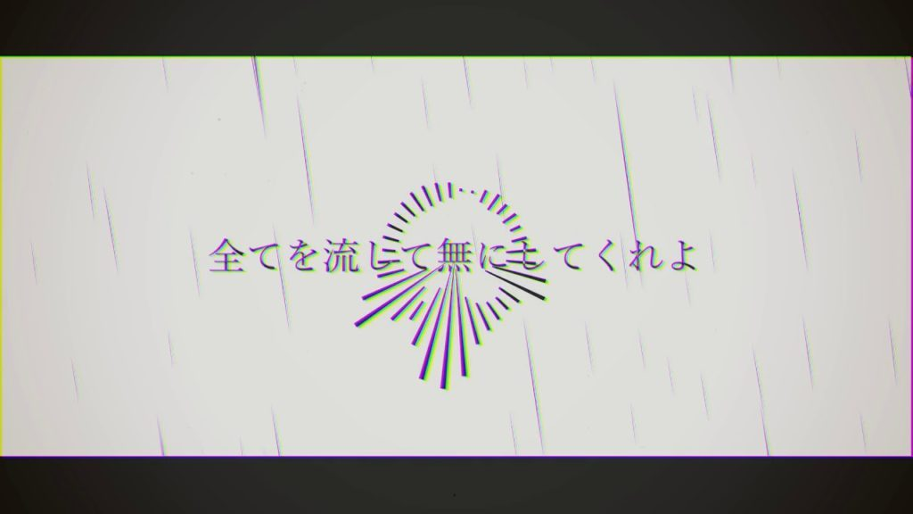 オートマタと陰謀論 / 初音ミク