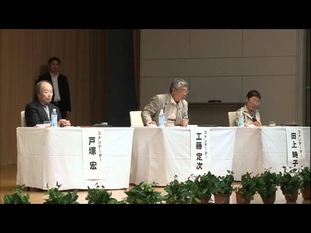 ~東京ビッグトーク~ 石原知事と議論する会
