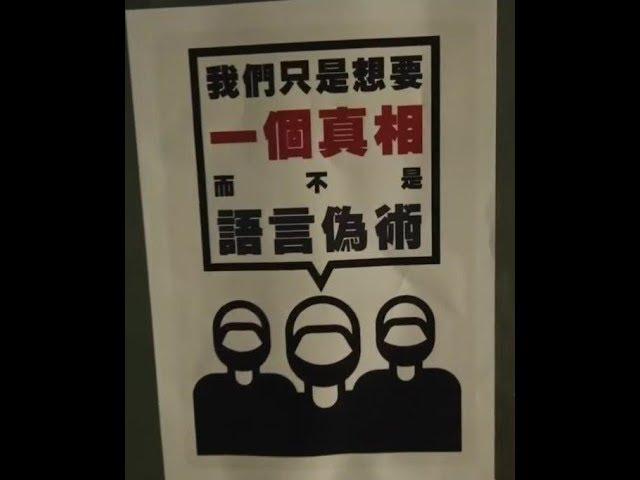 10.18 陳彥霖案陰謀論整理!! 嘗試將所有陰謀論結合!! 案中可能有三個真假陳彥霖!?