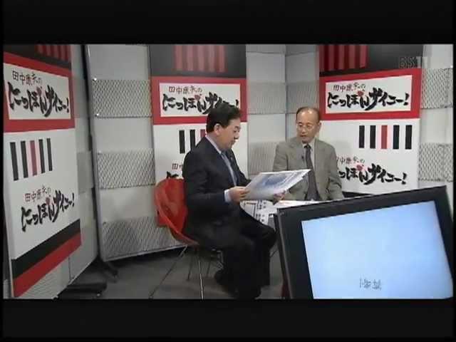 ①ホントに有効?本末転倒な「ミサイル防衛」12/04/15