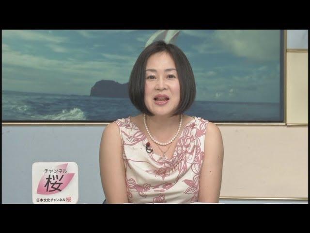 【魔都見聞録】これはウケル!沖縄メディアに愛されてやまない元外務官僚[桜H25/8/26]
