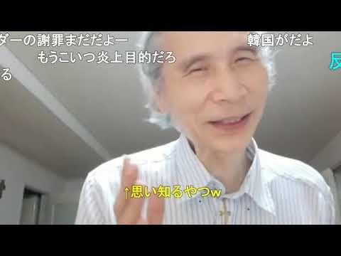 【Q-CHAN牧師】嫌韓は日本を滅ぼす!