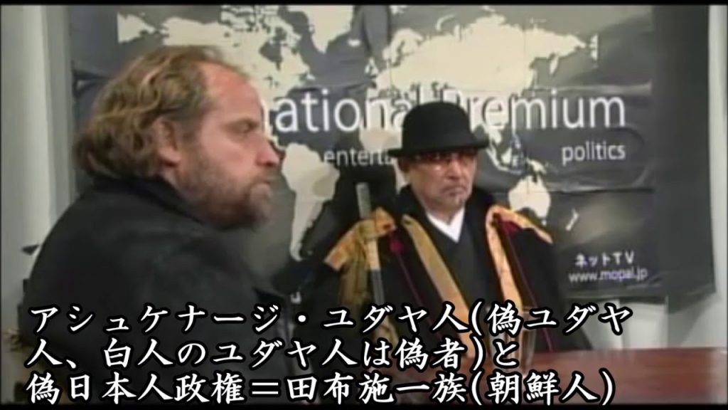 ベンジャミンさん動画+3 11と熊本地震が人工地震という証拠集