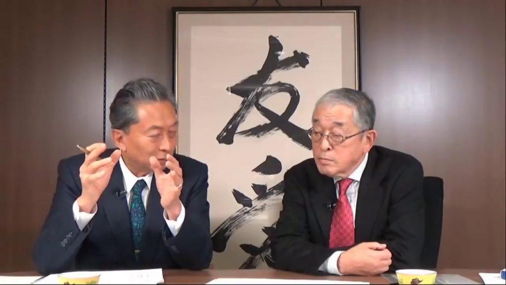 「新春時事放談2019」 鳩山友紀夫×高野孟