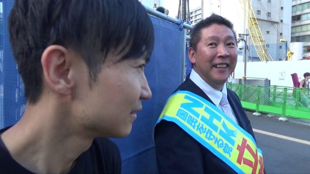 立花さん不正選挙について~色々話したよ。