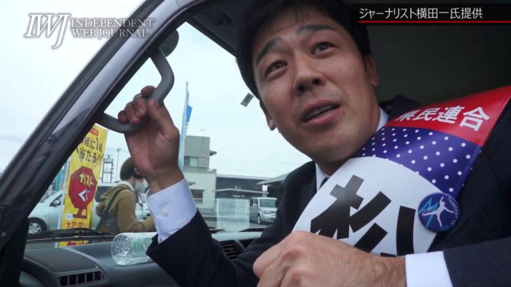 【高知県知事選】野党統一候補の松本顕治候補は民間試験導入を争点の一つと位置づけ! 山本太郎氏については「一緒にやっていけるところはやっていきたい」と明言!