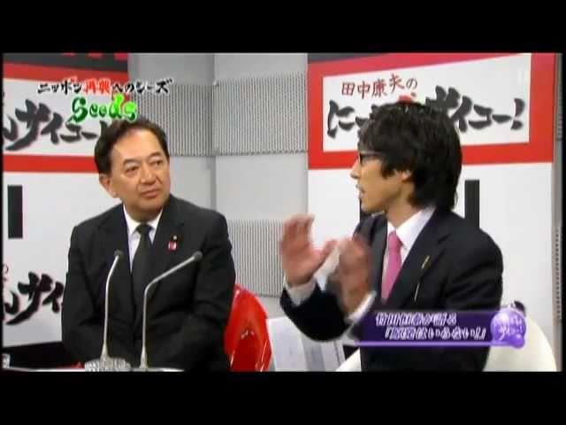 竹田恒泰が語る「原発はいらない!」11/07/02
