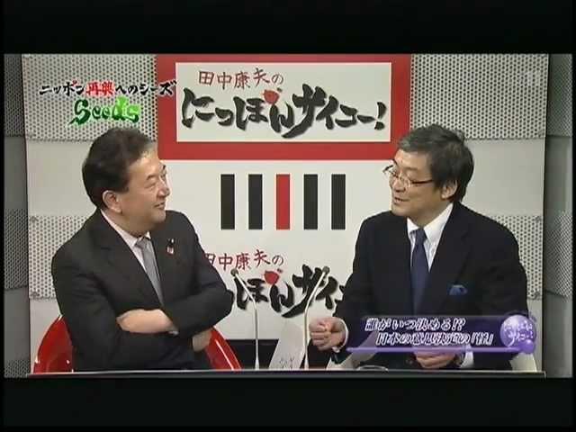 誰がいつ決める!?日本の意思決定の「怪」 11/11/26