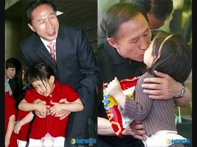 Is South Korean President a pedo? 韓国の大統領ってペドなん?
