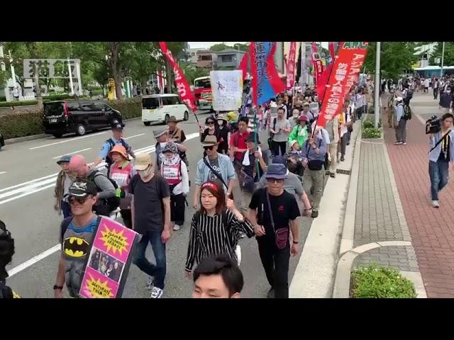 G20反対デモ行進2019 in Tenpouzan Park Osaka
