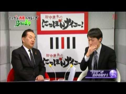 """""""TPP""""が日本を潰す!11/01/29"""
