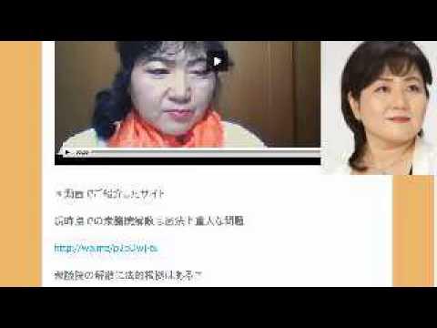 相模原市議選で不正選挙が発覚!