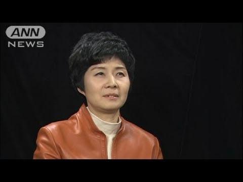 金賢姫元工作員を単独取材「横田さんは母のよう」(11/06/05)