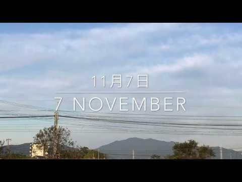 11月5〜7日の空  今日、ケムトレイル機はそれ程多くなく、山側か海側かで大量に散布されたケムトレイル雲が流れてきて市内を覆いました。