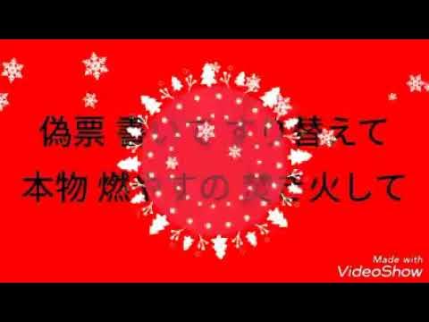 ♪バラのハロウィン☆カルトの不正選挙 Barano Halloween #2000万円貯めるよりも自民党・公明党を落とすほうがずっと簡単です#大きな嘘で騙された#季節はずれのメリークリスマス
