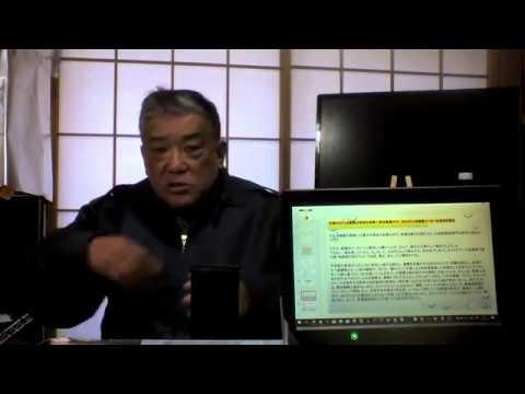 【2019年12月10:リチャード・コシミズ  YouTube 講演】