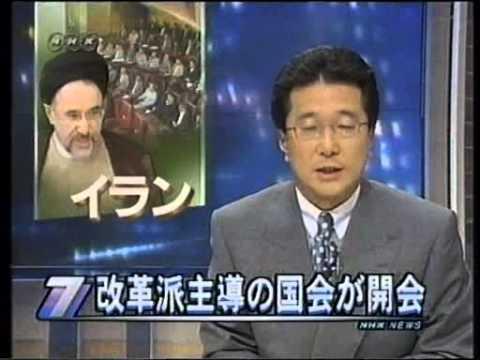 NHK News (2000)