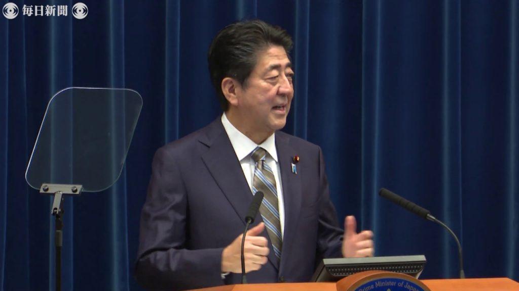 桜を見る会「運用は大いに反省、全般的見直し幅広く」 安倍首相会見