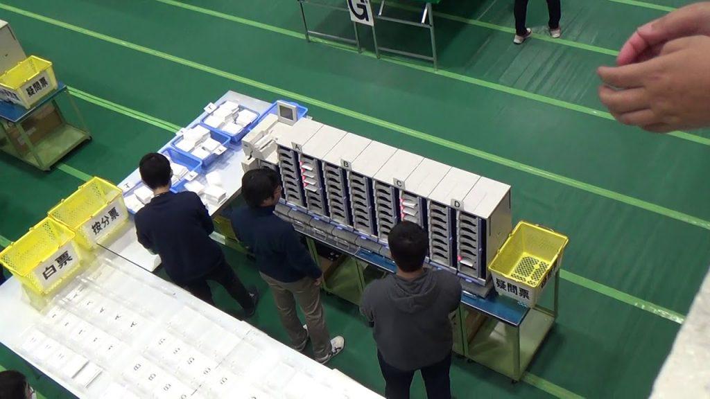 選挙開票システム むさし を上から撮影