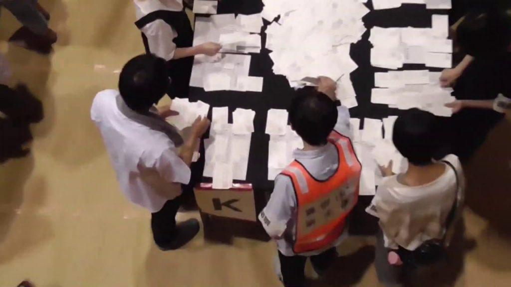 20190721参議院議員選挙_開票状況