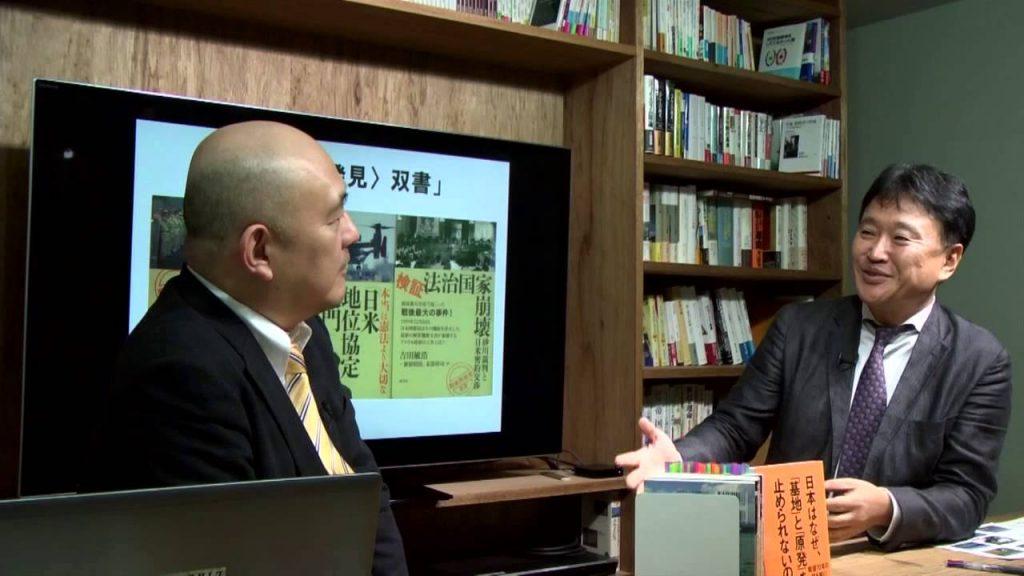 2014/10/13 岩上安身による『日本はなぜ、「基地」と「原発」を止ないのか』著者・矢部宏治氏インタビュー