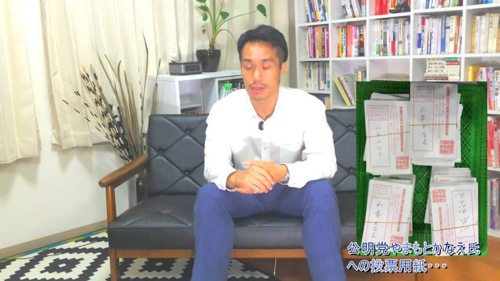 【日本の恐怖】不正選挙と怒りについて【大和魂再建】 unapqOysusU