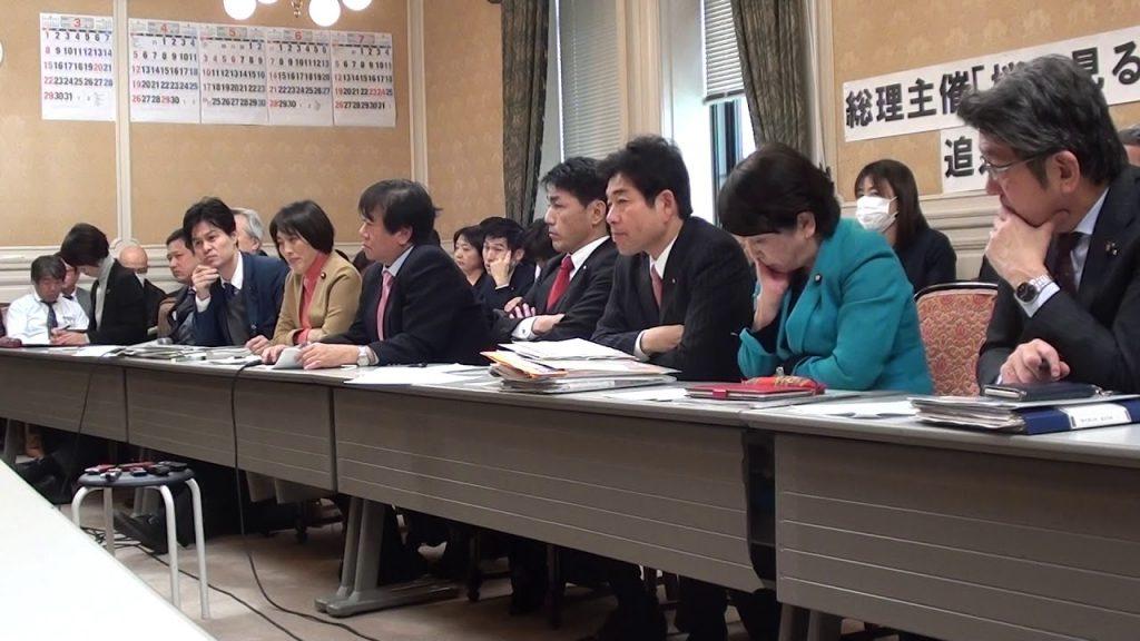 第14回総理主催「桜を見る会」追及本部ヒアリング(2)